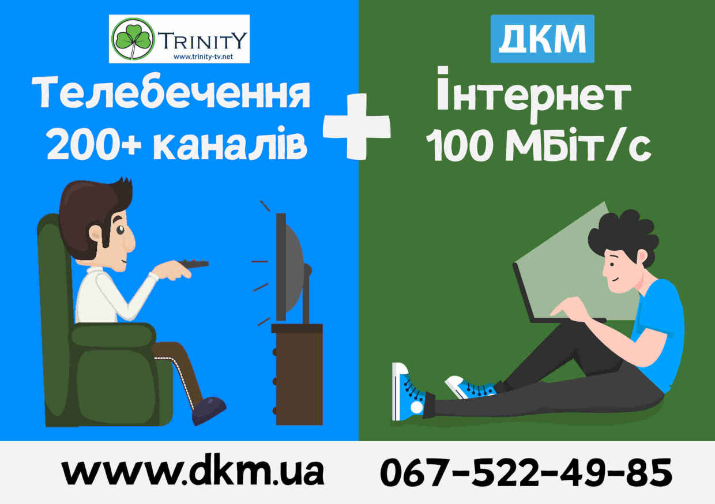 100 ЗА 100 RU 2020-1