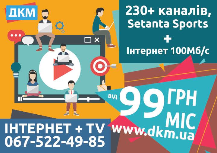 iptv3-1site_99